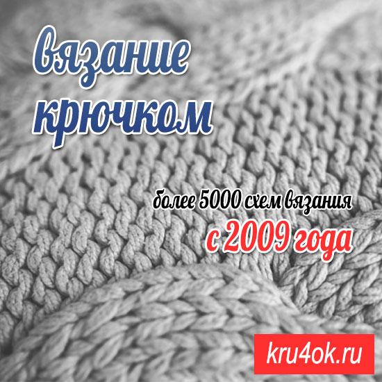(c) Kru4ok.ru