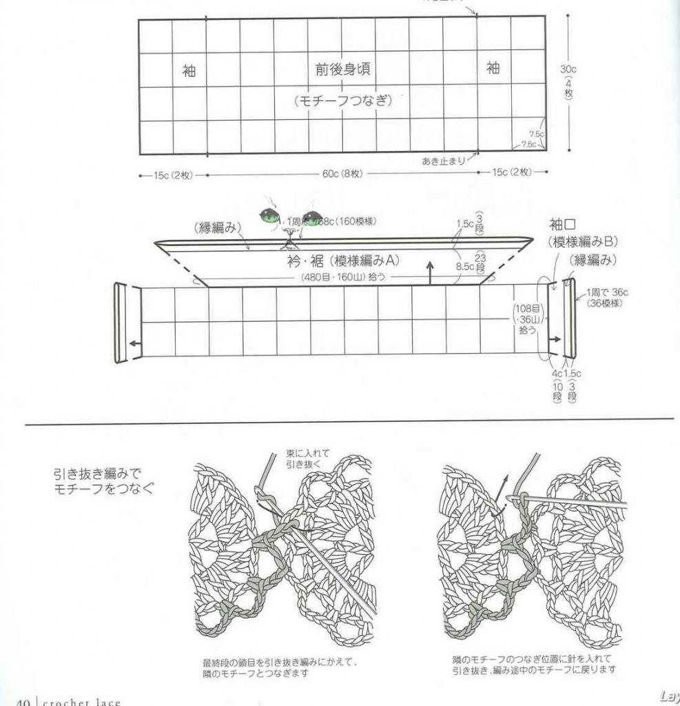 Для каждой модели приложены схемы и подробные описания.  Выложены Жакеты, кофточки, жилеты...