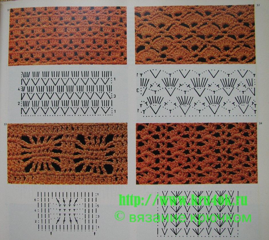 Вязание крючком образцы узоры