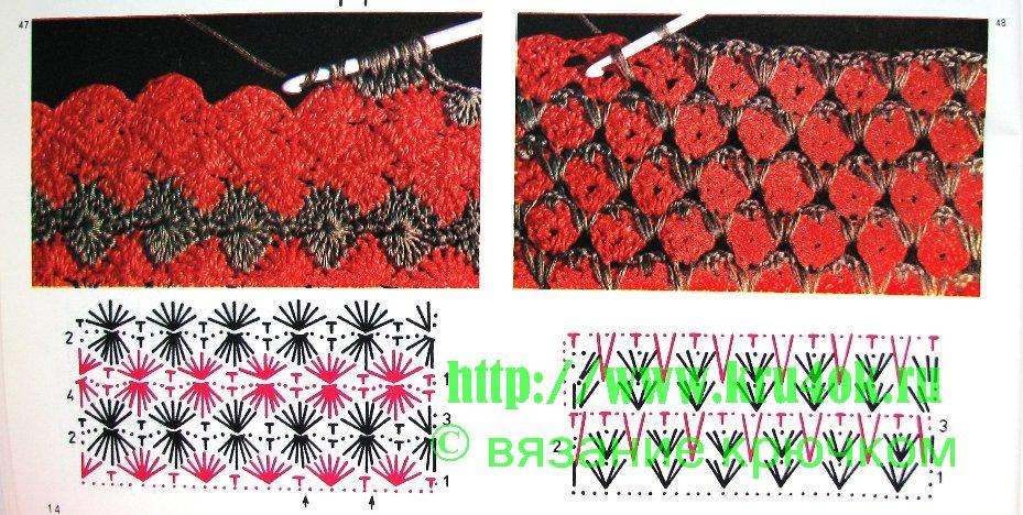 Схема вязания шарфика для малыша