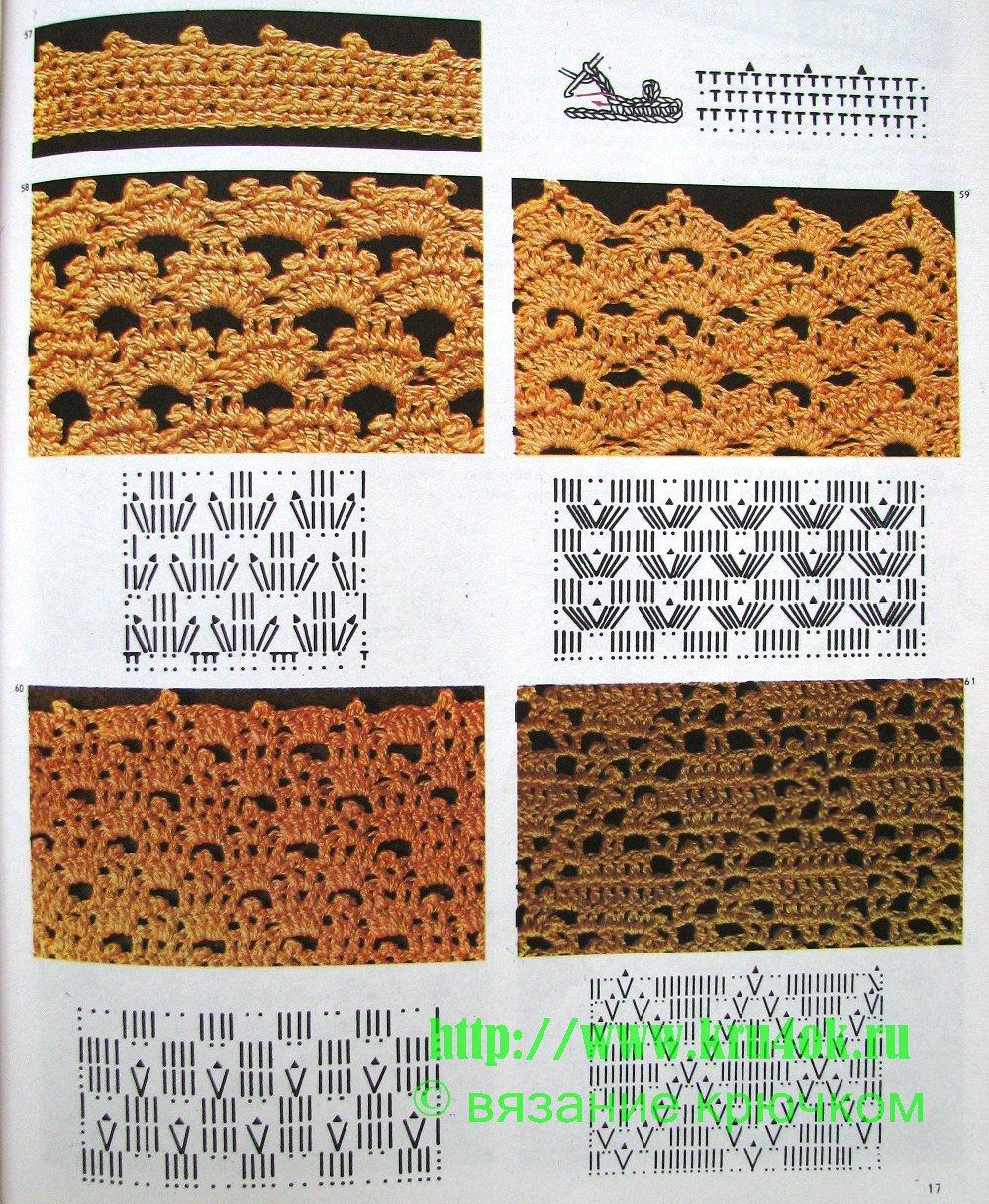 Схема вязания крючком пико фото 79