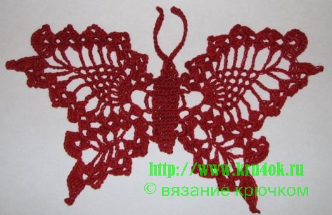 третий вариант бабочки