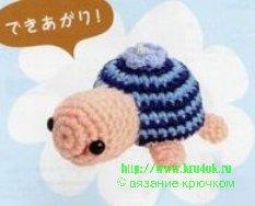 японская черепашка