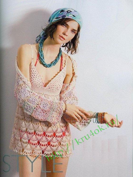Модель из японского журнала