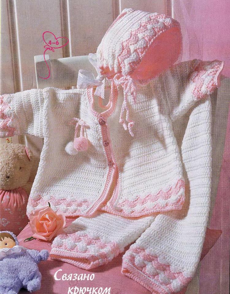 Вязание малышам.