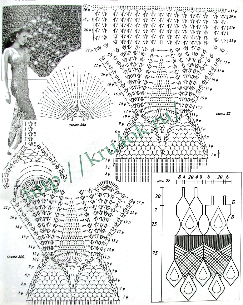 На этой схеме указано начало вязания чашечек.  Далее чашечку вяжите аналогично схеме 35в, чаще примеряя связанное...