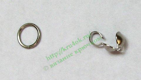 Слева на фото кольцо, справа зажим для узла. вязаные бусы изготовление.