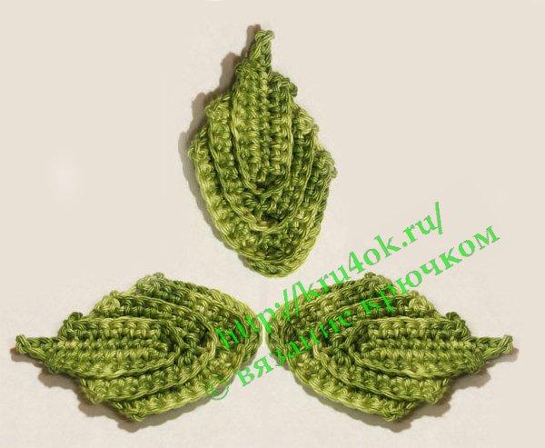 листья крючком