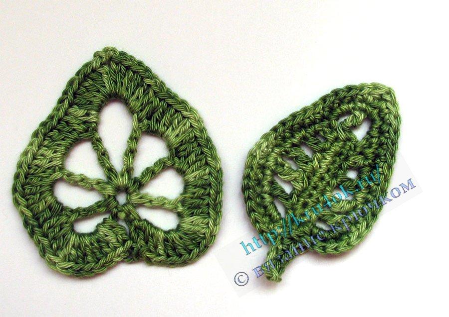 вязаные листья