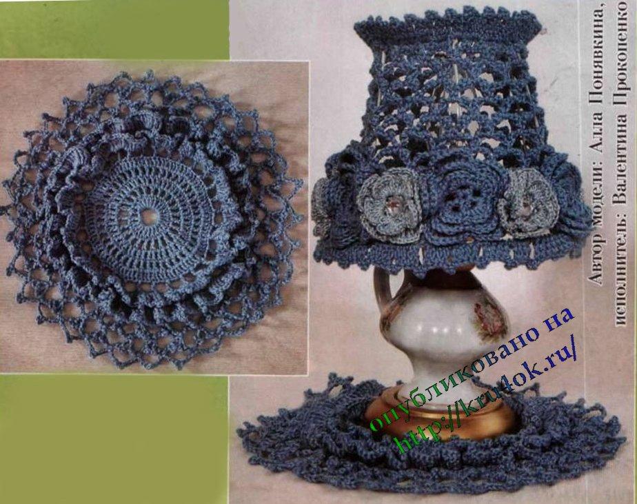 Выполнение. http://kru4ok.ru/abazhur-na-lampu-i-salfetka/#more-3878.  Абажур для настольной лампы и салфетка.