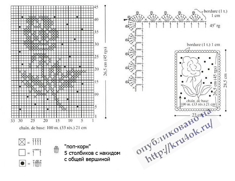 филейная салфетка с розой схема вязания