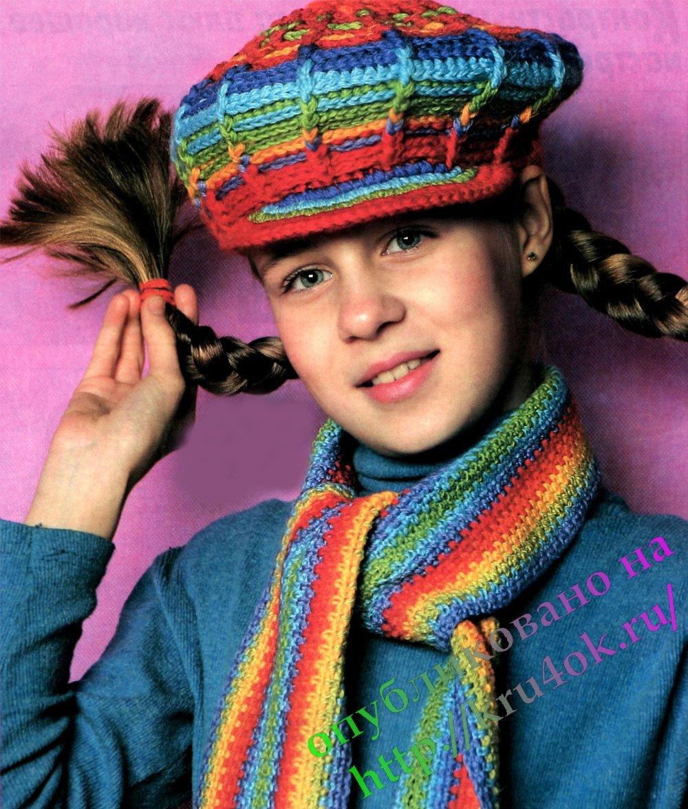 вязаная кепка и шарф