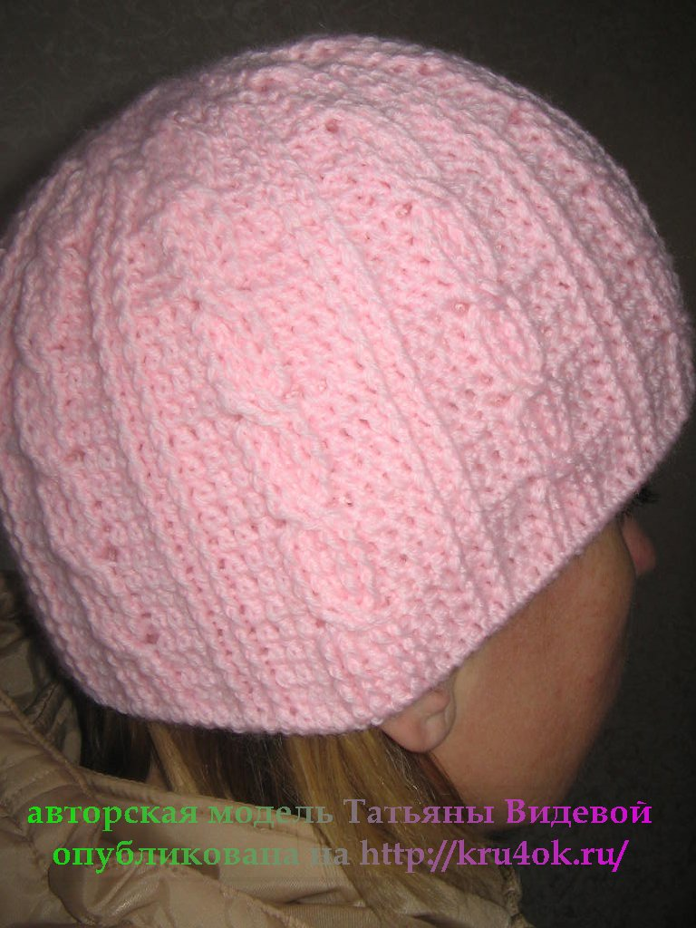 как вязать шапочки зимние. как связать стильную шапку.