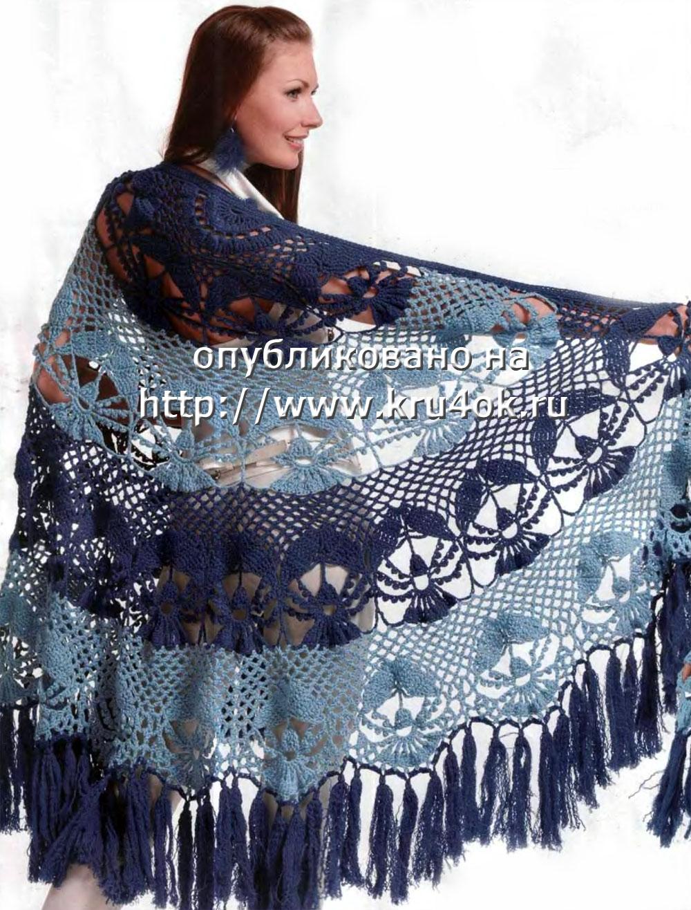вязание шали крючком, фотография шали - сине-голубая шаль