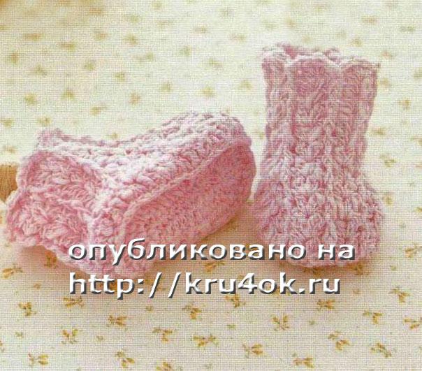 Пинетки крючком, схемы вязания пинетки.