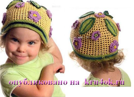 схемы платьев крючком для девочек - Летнее платье для девочки 6 месяцев, платья крючком Платье для девочки 6 месяцев...