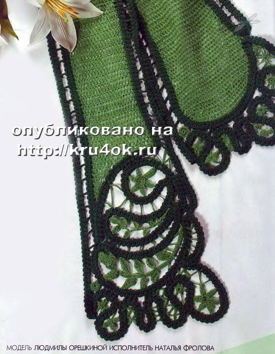 шарф с кружевным ажурным узором