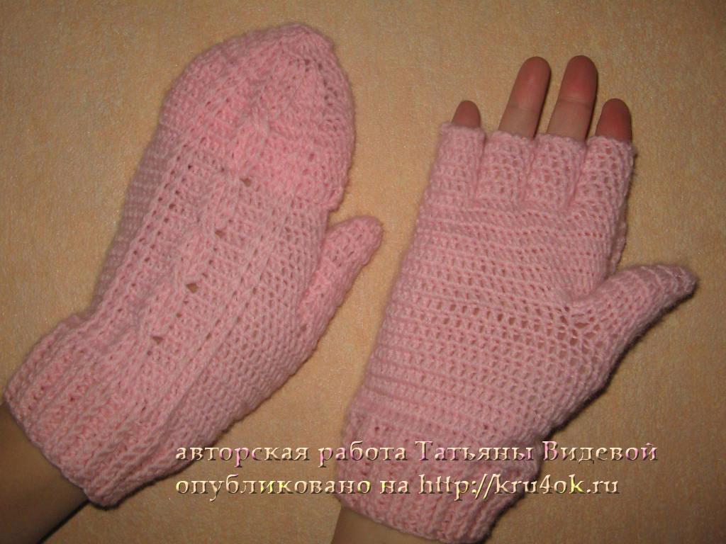 """ажурные митенки крючком - Вязание  """" Вязание для женщин  """" Рукавицы, перчатки, митенки. ажурные митенки крючком."""