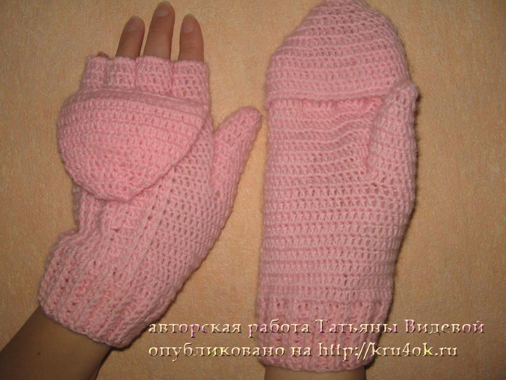 вязаные рукавицы, Выкройки халата