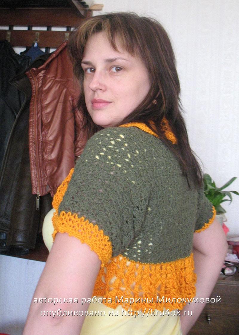 Вязаное крючком болеро от Марины Милокумовой.  Марина пишет, что собрала остатки пряжи и связала вот такое...