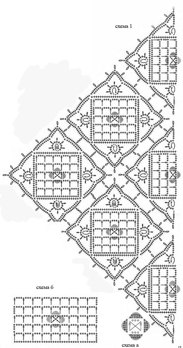 Вязание квадратов для шали крючком 908