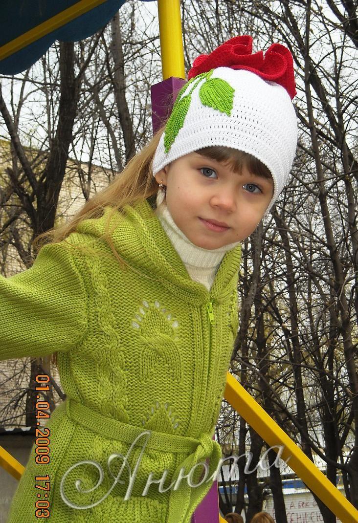 www.clovermed.ru компрессионное белье