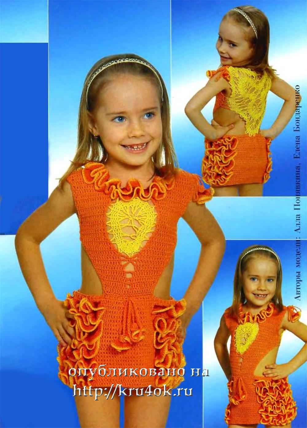 http://kru4ok.ru/wp/wp-content/uploads/2010/05/kapriz_apelsin1.jpg