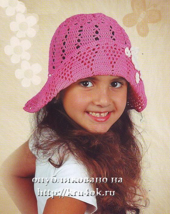 Нарядный костюм со шляпой для девочки.  На спицы 3,5 мм набираете 142.