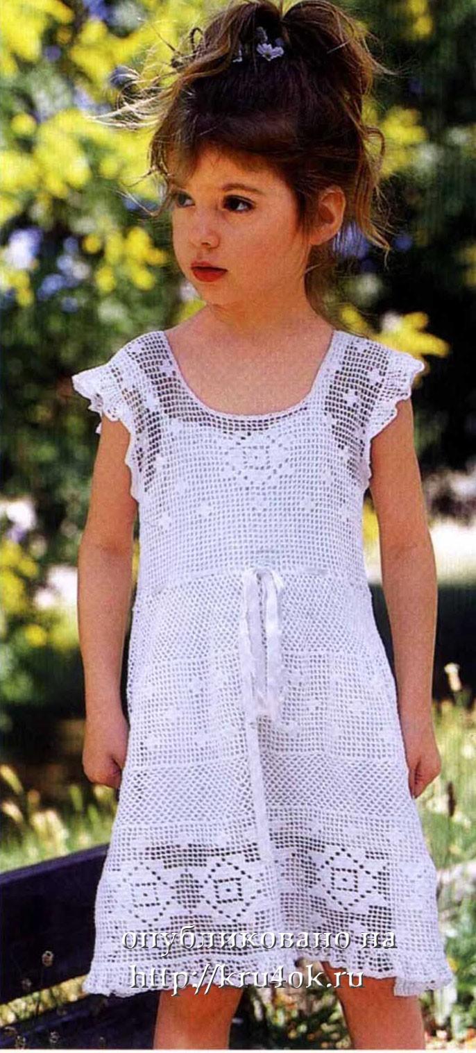 схема вязания крючком сарафан для девочки с оборками