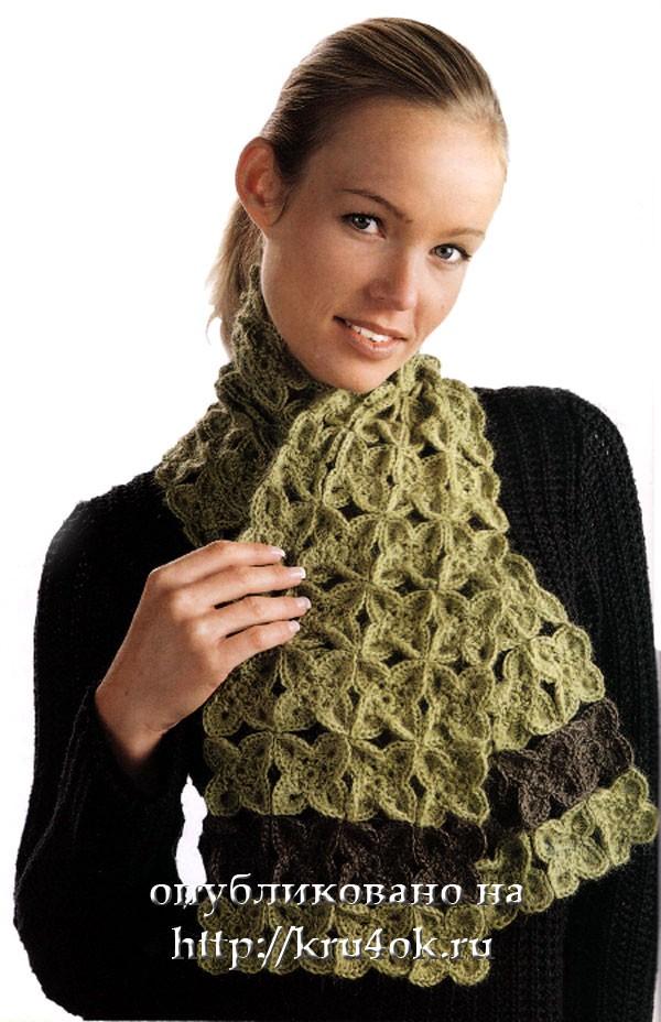 Тёплый шарф из мотивов связан