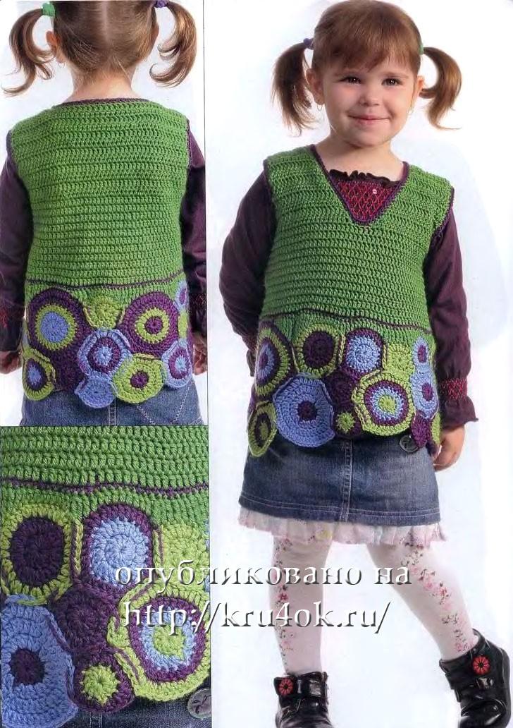 Вязание детский жилет - вязанные вещи.