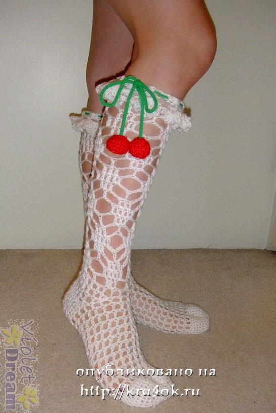 Схема вязания крючком носки.