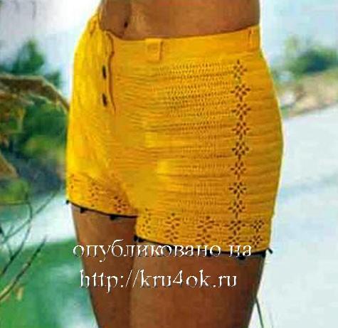 Желтые шорты, связанные