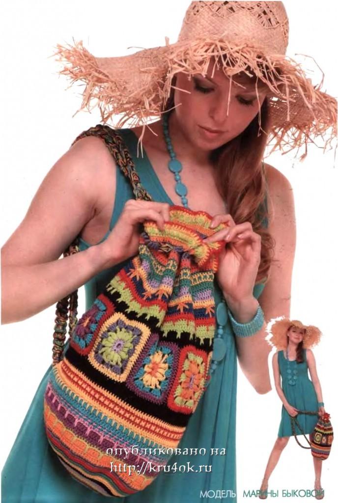 Цветная сумочка - рюкзак