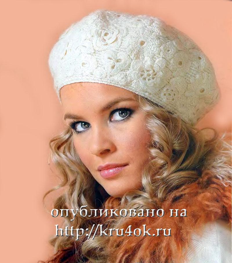 http://kru4ok.ru/wp/wp-content/uploads/2010/09/belii_beret1.jpg