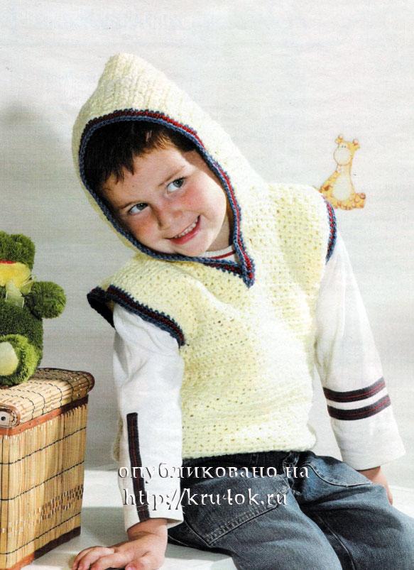 Вязание крючком.  Раздел.  Жилет с капюшоном для мальчика Размер жилета: на 3-4 года.  Вам будет нужно: 200 г пряжи...