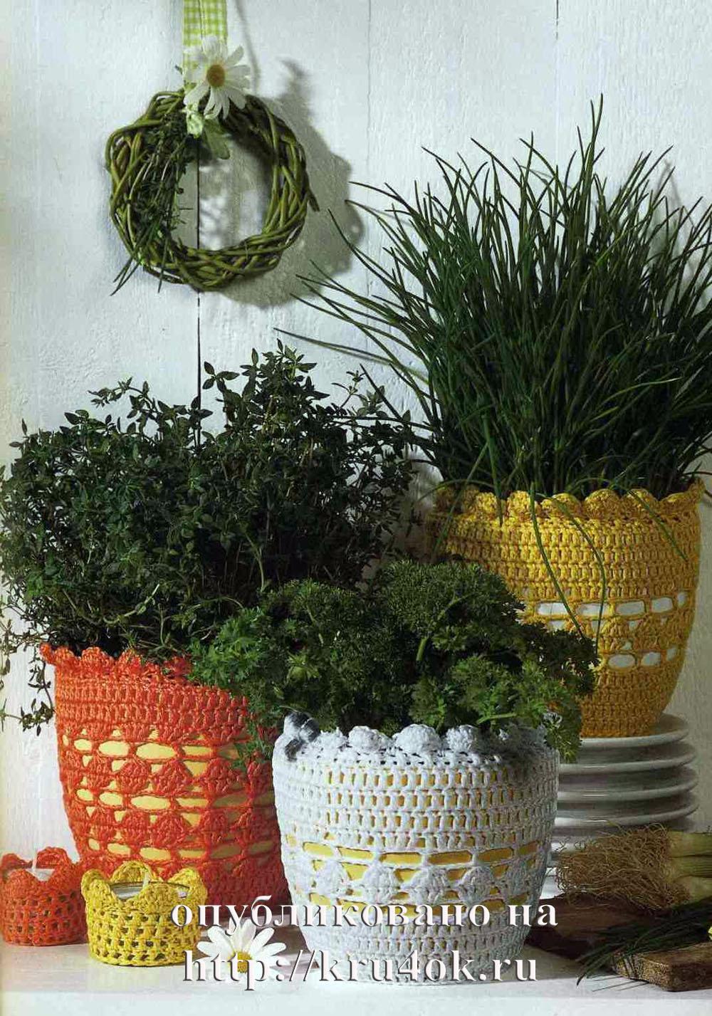 Вязание горшок для цветов