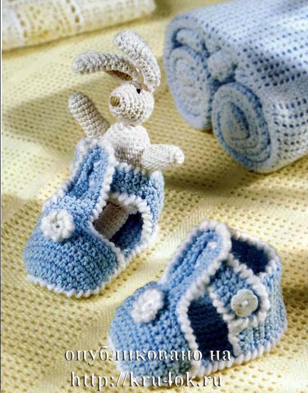 Пинетки – сандалики, связанные крючком