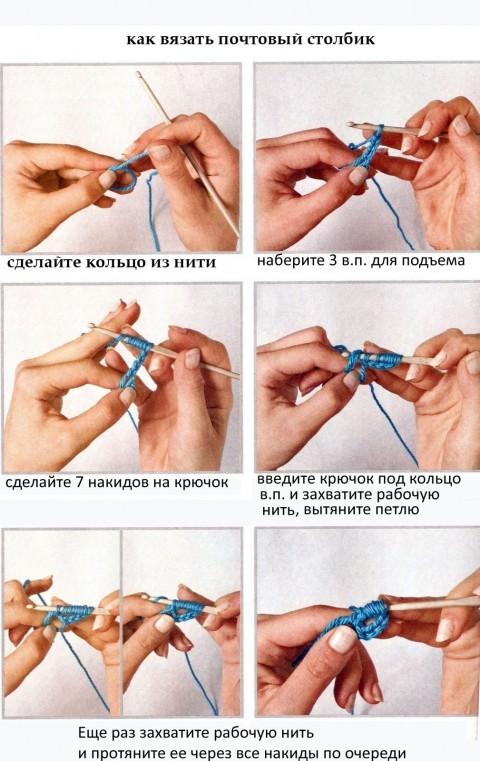 как вязать крючком берет схема столбики видео.