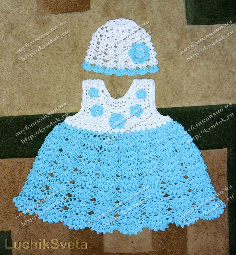 B платье на девочку крючком, детское белое платье крючком схема