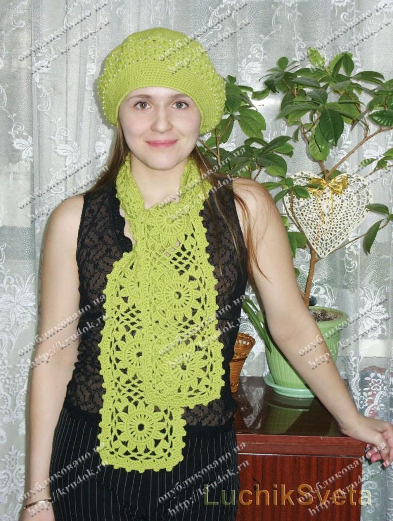 зеленый комплект: берет и шарф