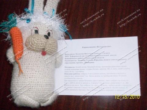 Карандашница «Белый кролик»
