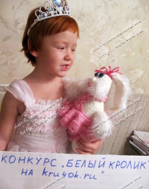Мягкая игрушка Белый заяц