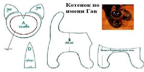 Вязаный котенок