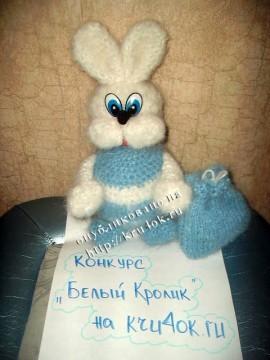 Зайчонок «Пухлячок» с волшебным мешочком