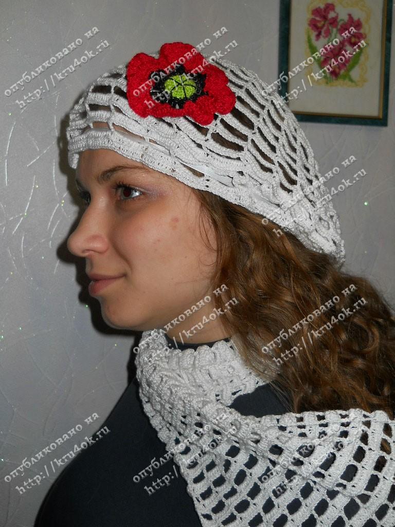 Весенний комплект: берет и шарф