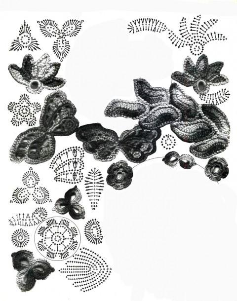 малиновый жилет