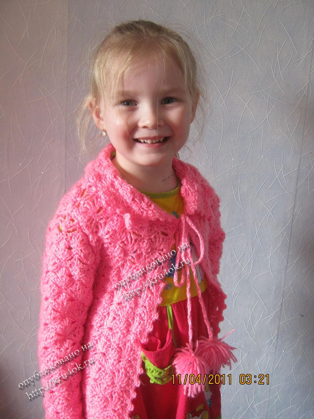 Розовая кофточка на девочку 4 лет - работа Журкиной Татьяны.  Нитки 100% акрил (300 грамм), крючок 1. Вязание для...