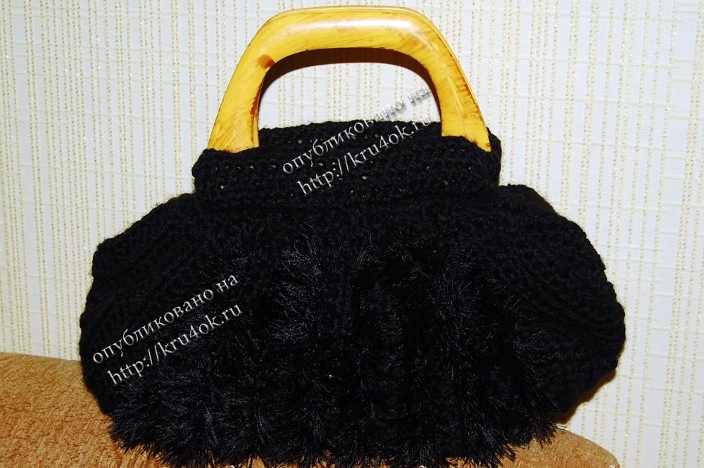 """Черная сумка  """"тучный мешок """" ."""