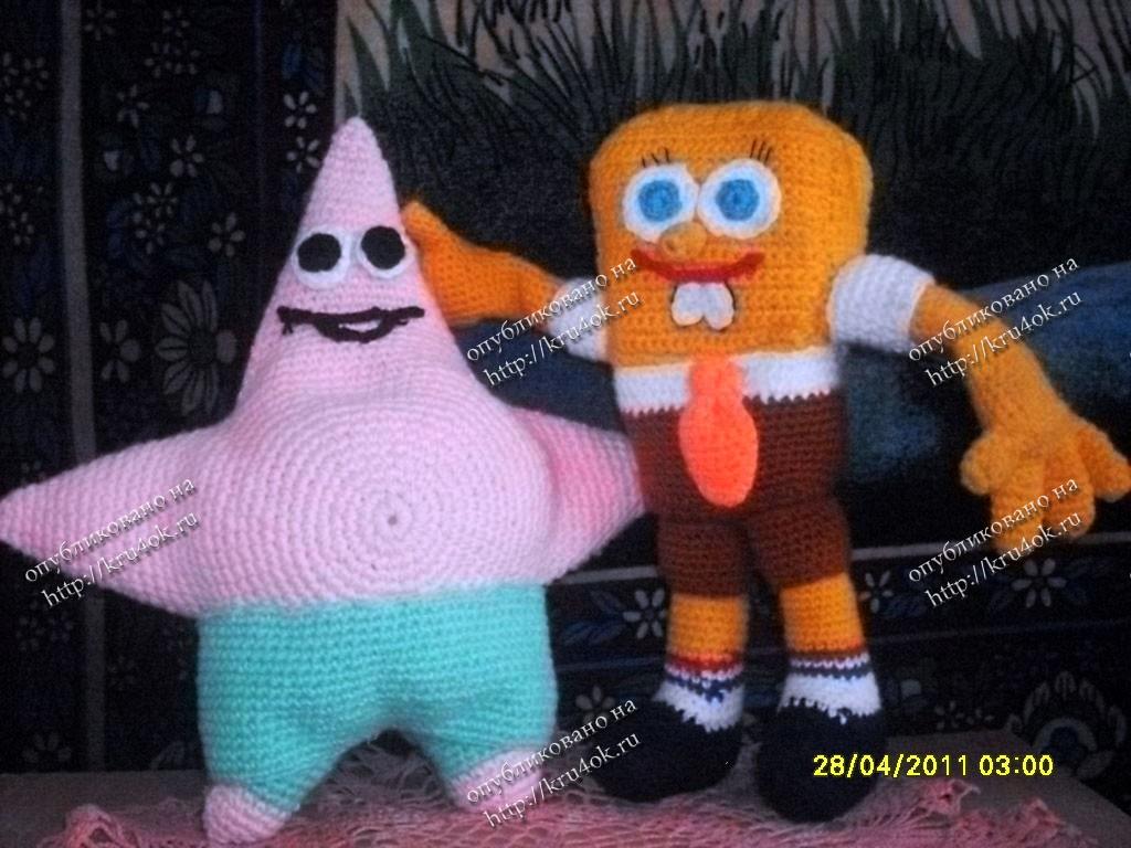 Вязаные игрушки Спанч Боб и Патрик - работа Татьяны.  Вязать я умею с 6 лет, а игрушкой увлеклась последние 3 года.